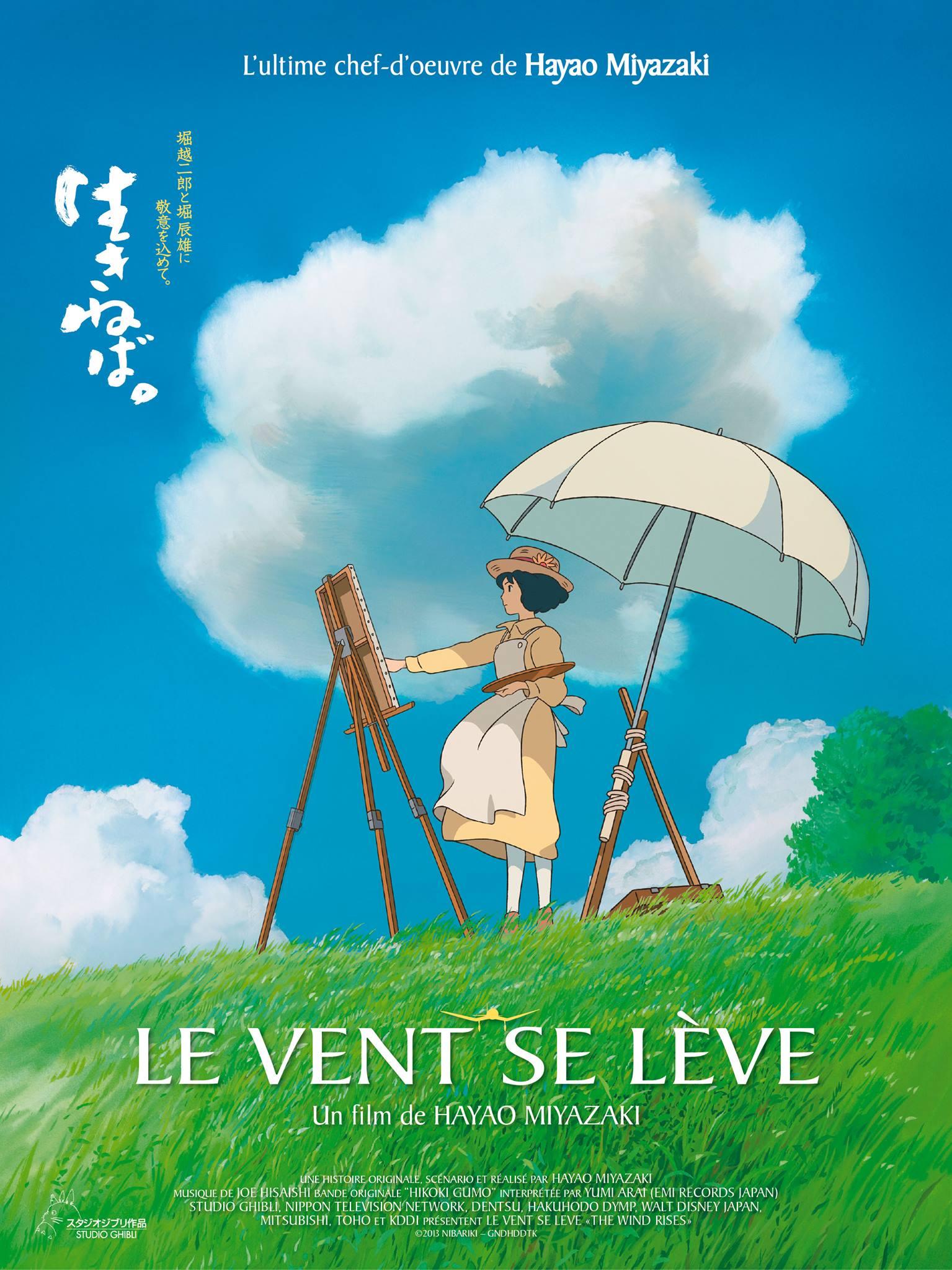 http://entre-les-pages.cowblog.fr/images/Affiches1/leventseleve.jpg