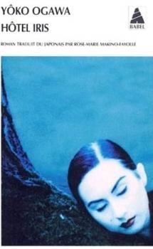 http://entre-les-pages.cowblog.fr/images/Couvertures1/iris.jpg