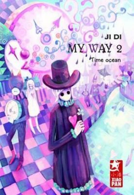 http://entre-les-pages.cowblog.fr/images/Couvertures1/myway2.jpg