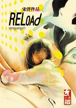 http://entre-les-pages.cowblog.fr/images/Couvertures1/reload.jpg