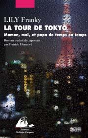 http://entre-les-pages.cowblog.fr/images/Couvertures1/tokyo.jpg